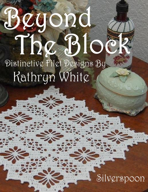 Beyond the block cover